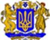 Акт Злуки спирався на споконвічну мрію українців