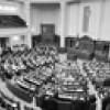 Депутати прийняли новий закон про громадські об'єднання