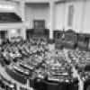 КС визнав неконституційним зняття недоторканності з президента та суддів і схвалив зняття недоторканності з народних депутатів