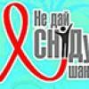 Епідемія ВІЛ-інфекції