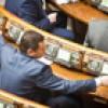 Заяви про вступ у фракцію ПР написали вже 40 самовисуванців