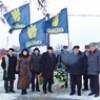Відзначили День Соборності України