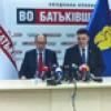 Олег Тягнибок: «Основний козир опозиції — це українці, які готові на конкретні рішучі дії»
