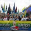 У Києві вшанували Князя Святослава Хороброго
