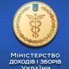 Головне управління Міндоходів у Київській області повідомляє