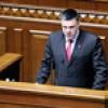 Олег Тягнибок: «Не можна обирати до наступного парламенту українофобів, бандитів та прогульників!»