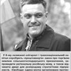 Олег ТЯГНИБОК: «Свобода» була і залишається рупором та захисником інтересів української нації»