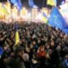 Київський Майдан — проміжний фрагмент чи завершальний акорд національно-визвольної революції?