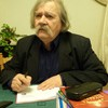 Чередниченко Дмитро Семенович