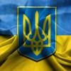 Україна розділилася