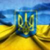 Вставайте, украинцы. За вас право, за вас Бог
