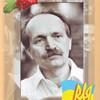 До 15-х роковин загибелі В&#39ячеслава Чорновола