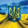 Допомога українським військовим з Бориспільщини