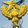 На одному із символів Москви вивісили прапор України