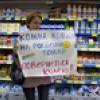 Українські магазини відмовляються від товарів РФ