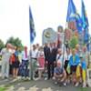«Свободівці» вшанували героїв, полеглих за незалежність України