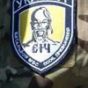 Передова група націоналістичного батальйону «Січ» вирушила на схід
