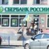 «Геть бізнес-окупантів з Борисполя!»