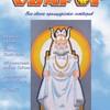 Вийшло друком нове число язичницького журналу «Сварог»