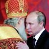 Російська православна Церква і спецслужби