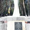 На Бориспільщині за кошти громади відкрили пам'ятник Герою Небесної Сотні Юрію Вербицькому