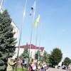Жителі Бориспільщини долучилися до святкування Дня Державного Прапора України