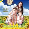Фестиваль «Козацька варта» у Борисполі чекає гостей