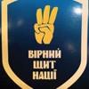 Відбувся урочистий З'їзд Всеукраїнського об'єднання «Свобода»