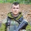 Україна попрощалася з офіцером-націоналістом, який загинув у війні з окупантами