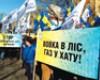 Під тиском громадськості НКРЕКП скасувала рішення про абонплату за газ