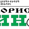"Дивитися газету ""онлайн"" № 594"