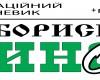 "Дивитися газету ""онлайн"" № 738"