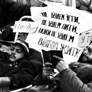 Студентська Революція на граніті>